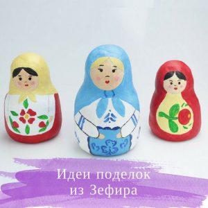 DKiy32d68Yk
